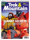 BMC members get discounted subscription to Trek and Mountain magazine
